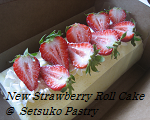 New Strawberry Roll Small